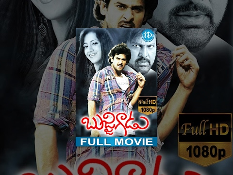 Bujjigadu Full Movie