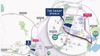 더샵 광주 포레스트 : 그냥 광주광역시에 있는 아파트.…