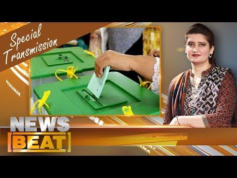 News Beat - Paras Jahanzeb - SAMAA TV - 16 Sept 2017
