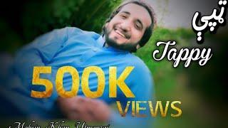 Pashto New Very Nice Tappaezi 2017 HD Dunya Dera Da Makara Lozona By Mohsin Khan Utmanzai