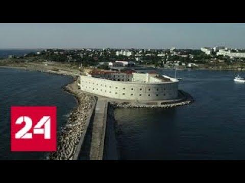 Уроки от Шойгу: лучшим гидом России может стать любой желающий - Россия 24