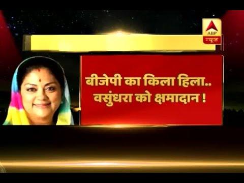 Rajasthan: Vasundhara Raje succeeds in saving power, Arun Jaitley clears the air