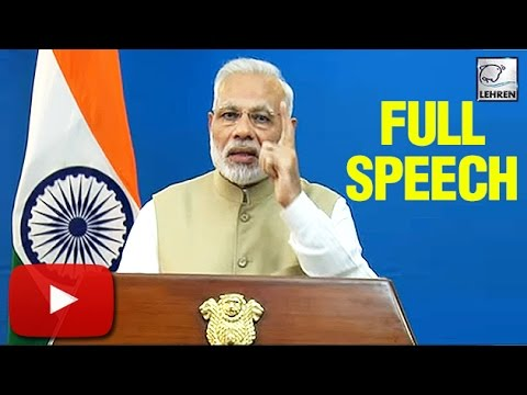 PM Modi FULL SPEECH On Currency BAN | FULL VIDEO | Lehren News