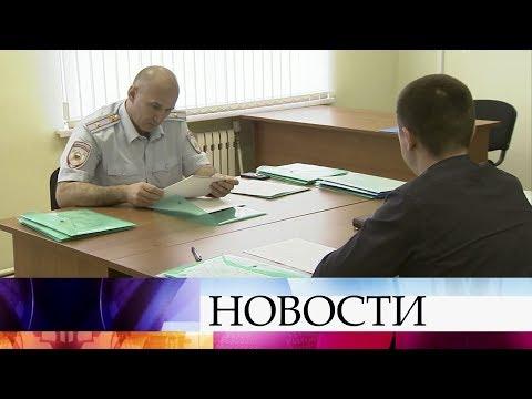 В Ростовской области в тестовом режиме заработал центр выдачи паспортов жителям Донбасса.