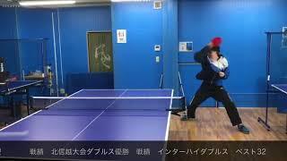 青葉卓球道場 コーチ紹介 〜川崎奨平〜