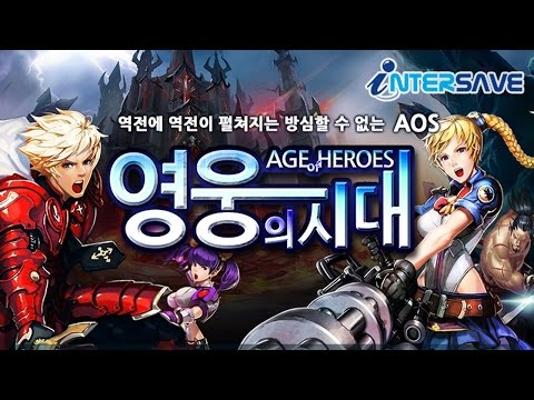 Age of Heroes MOBA Gameplay 3 vs 3 IOS / Android