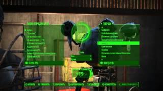 Fallout 4.Обеспечить жителей едой. Огород.
