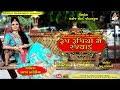 Rup Rupiyo Ne Rajvadu   ASHA KARELIYA   રૂપ રૂપિયો ને રજવાડું   New Gujarati Song STUDIO SARASWATI