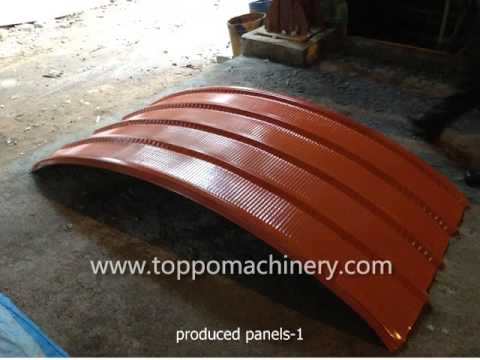 Curving Machine For Steel Roof Panel Youtube