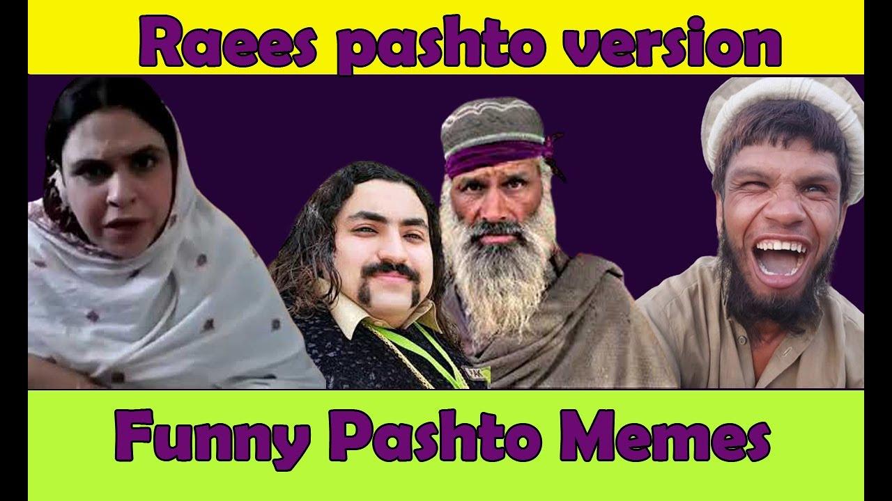Download Pashto funny Memes // Pashto New Memes // Pashto Memes Compilation 2020 //  Raees In Pashto Version