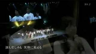 "Judy Ongg & all artists ""Qi Dao ~Takeda no Komoriuta~"" at Heart Aid Shisen/Sichuan concert"