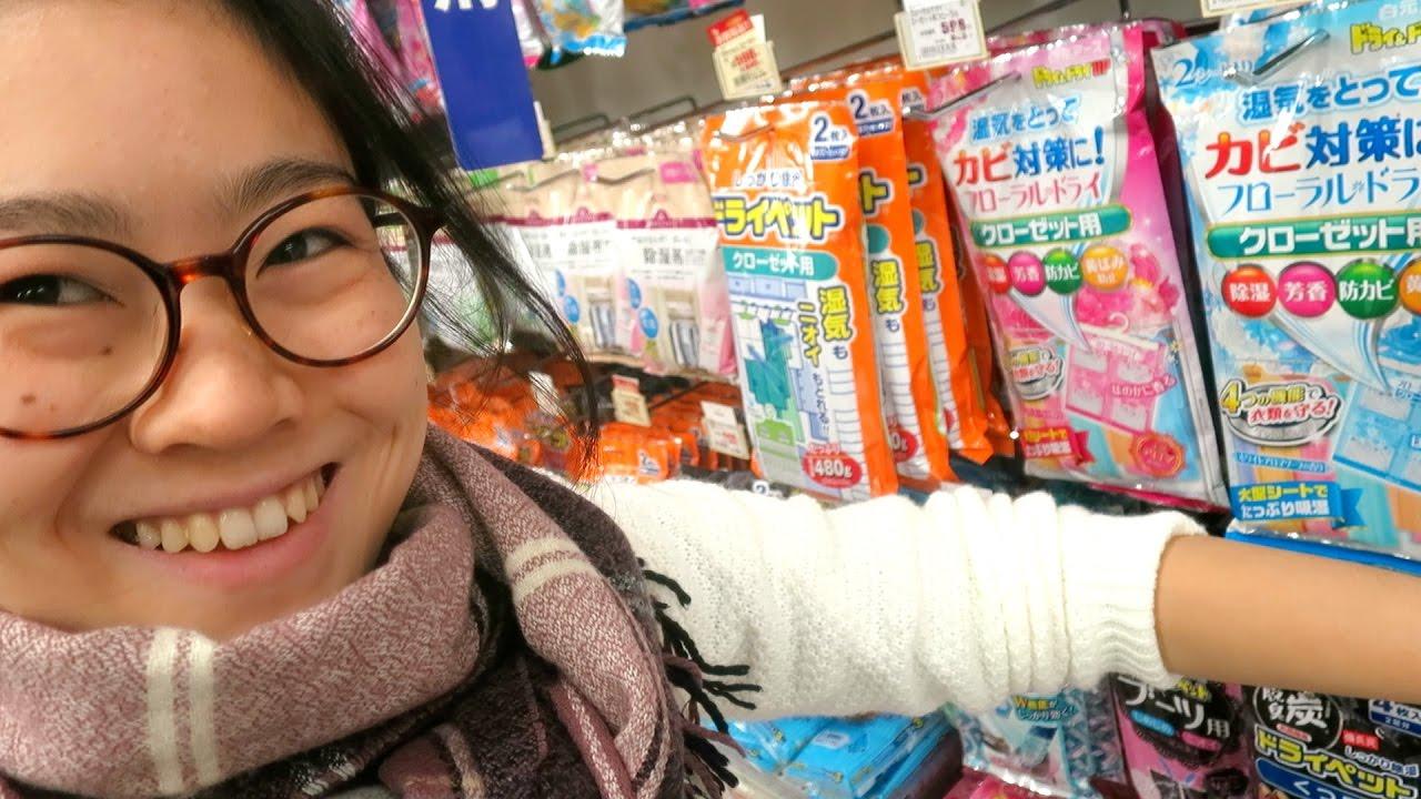 Как японцы готовятся к зиме. Личные вопросы