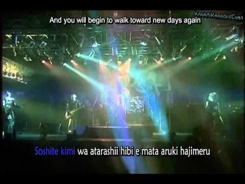 the GazettE - Okuribi (Eng+Karaoke)