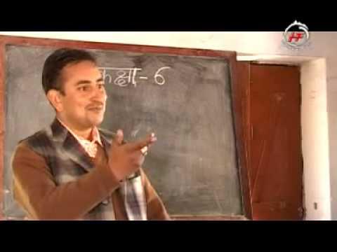Gadwali funny video
