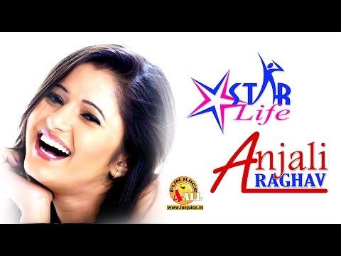 Anjali Raghav अंजली राघव Starlife 2016 || Interview with Mukesh Nandal || Funjuice4all