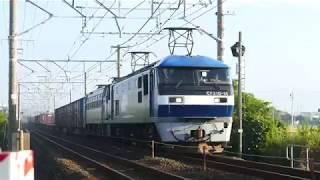 2018/09/06 JR貨物 朝の大谷川踏切から 不明列車にムド付きと1060列車