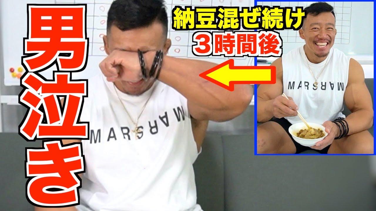【まさかの涙】納豆1万回混ぜたらどうなるか検証!