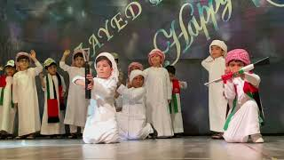 AJYAL AL FALAH KG1 A AND KG1 C NATIONAL DAY19