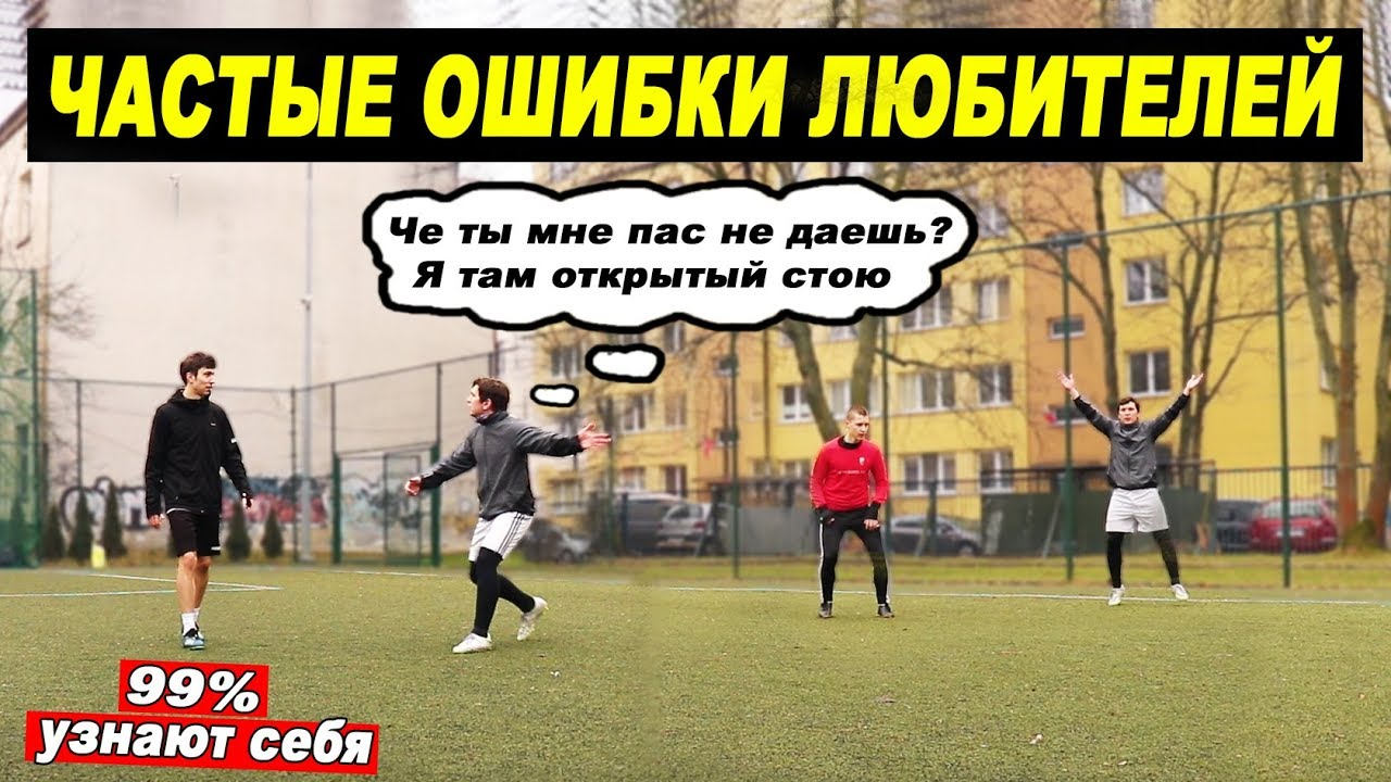 ставки на футбол советы профессионалов pdf