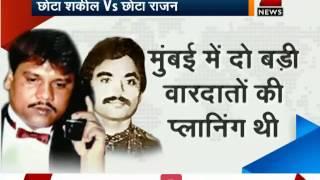 Mumbai Police arrest two suspected members of Chhota Shakeel gang