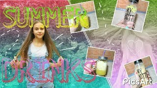 ✦ DIY Summer Drinks / DIY Летние напитки ● by JULIA WELL✦