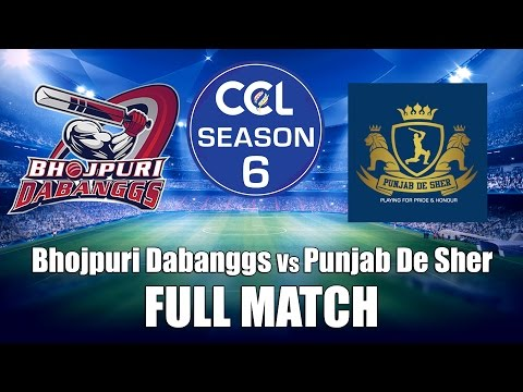 Celebrity Cricket League (CCL6) Bhojpuri Dabanggs Vs Punjab De Sher - Full Match