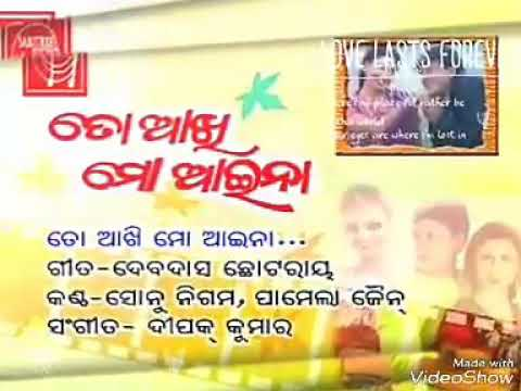 Old is gold odia song