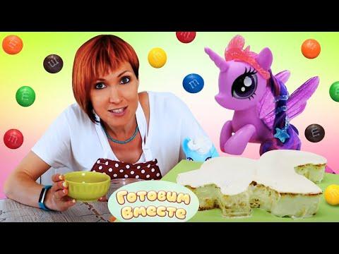 Маша Капуки Кануки ипони— Готовим вместе вкусняшки сМай Литл пони иукрашаем торт цветным драже