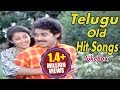 Telugu Old Back 2 Back Hit Video Songs Jukebox mp3