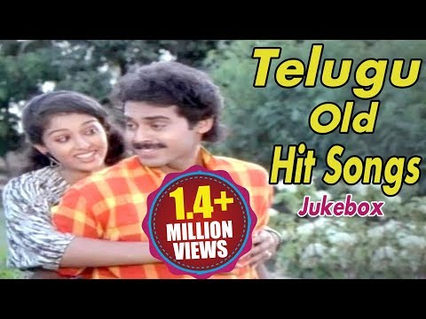 Telugu Old Back 2 Back Hit  Songs Jukebox
