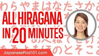 Review ALL Hiragana in 20 minutes - Write and Read Japanese