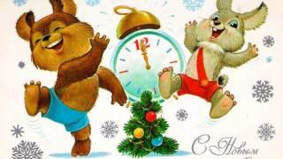Ужасы Нового Года !!!