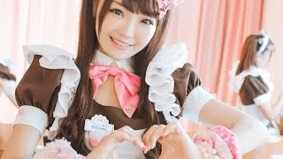 Gambar cover MAID CAFE - ONLY IN JAPAN