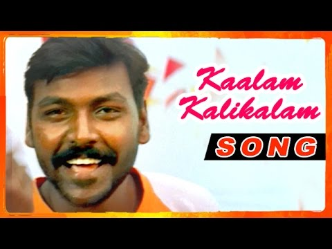 Amarkalam Tamil Movie | Songs | Kaalam Kalikalam song | Ramji intro as police officer