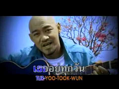 Taxi   Kid Teung Chun Mai Way Lah Tee Ter