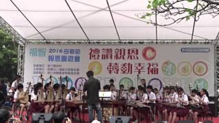 20160429博愛小學國樂團--母親節園遊會特別表演