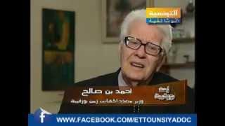 زمن بورقيبة (الحلقة الأولى) : زمن الجهاد