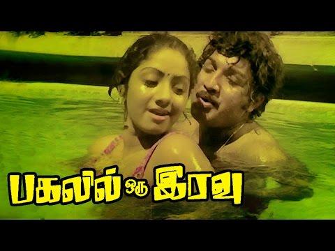 Kalaiyo Silaiyo Ithu Ponmaan Nila... | Pagalil Oru Iravu [ பகலில் ஒரு இரவு ] | Movie Song