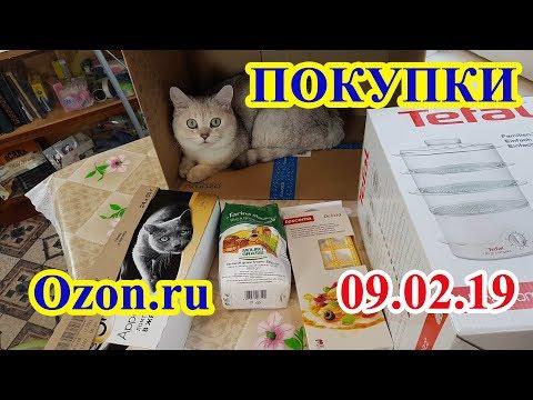 Покупки на Ozon 09.02.19 новые правила огорчили