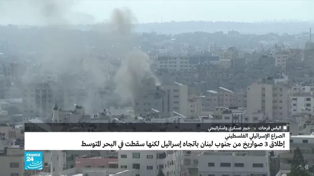 صواريخ من جنوب لبنان على إسرائيل.. من أطلقها؟  - نشر قبل 2 ساعة