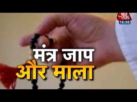 Dharm: Chanting of mantras using 'malas'