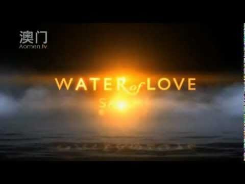 Sammi Cheng 'Water of Love' interview