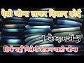 Jeans wholesale market in delhi l Mens Jeans  From Factory l jeans wholesaler in delhi lJeans market