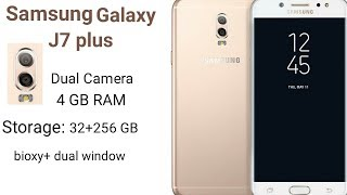 samsung galaxy j7 plus finally lonch with dual camera, full speciation, review, price, unbox, ect
