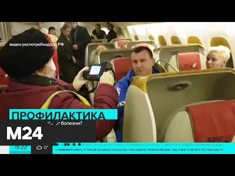 ВОЗ назвала симптомы коронавируса - Москва 24