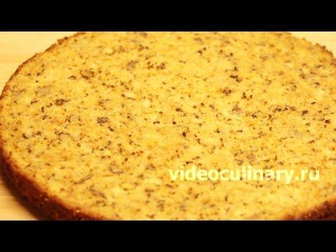 тыквенный бисквит рецепт
