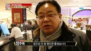 채널A 독한인생 서민갑부