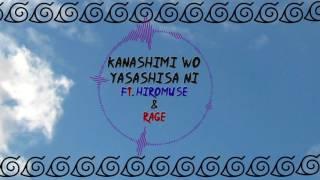 【naruvember】kanashimi Wo Yasashisa Ni  Naruto  Full English Fandub【hiro Musexrag