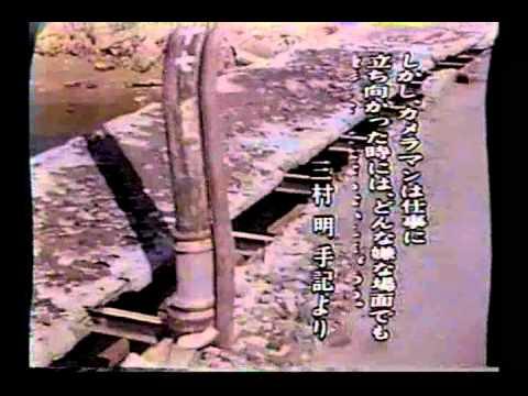 【終戦後の日本】 ③ 昭和20年でなんとカラー映像!