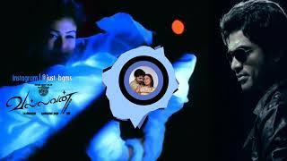 Loosu penne bgm cut from the movie Vallavan